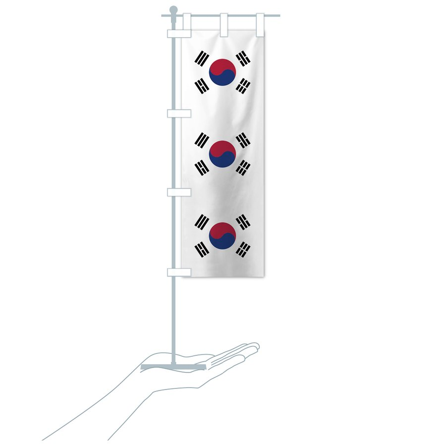 のぼり旗 韓国国旗 goods-pro 18