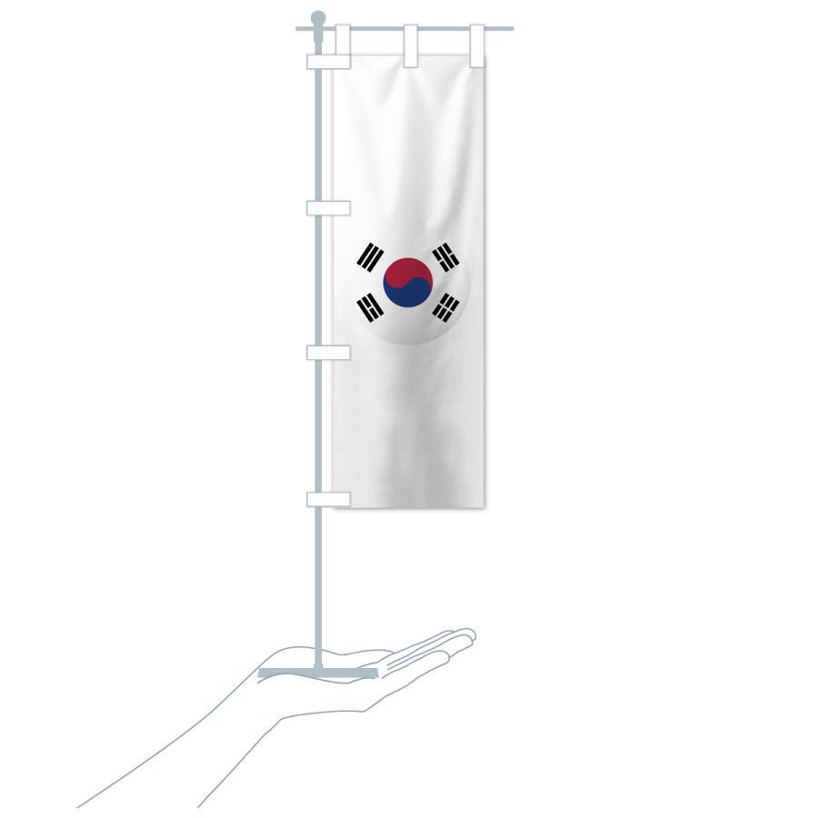 のぼり旗 韓国国旗 goods-pro 20