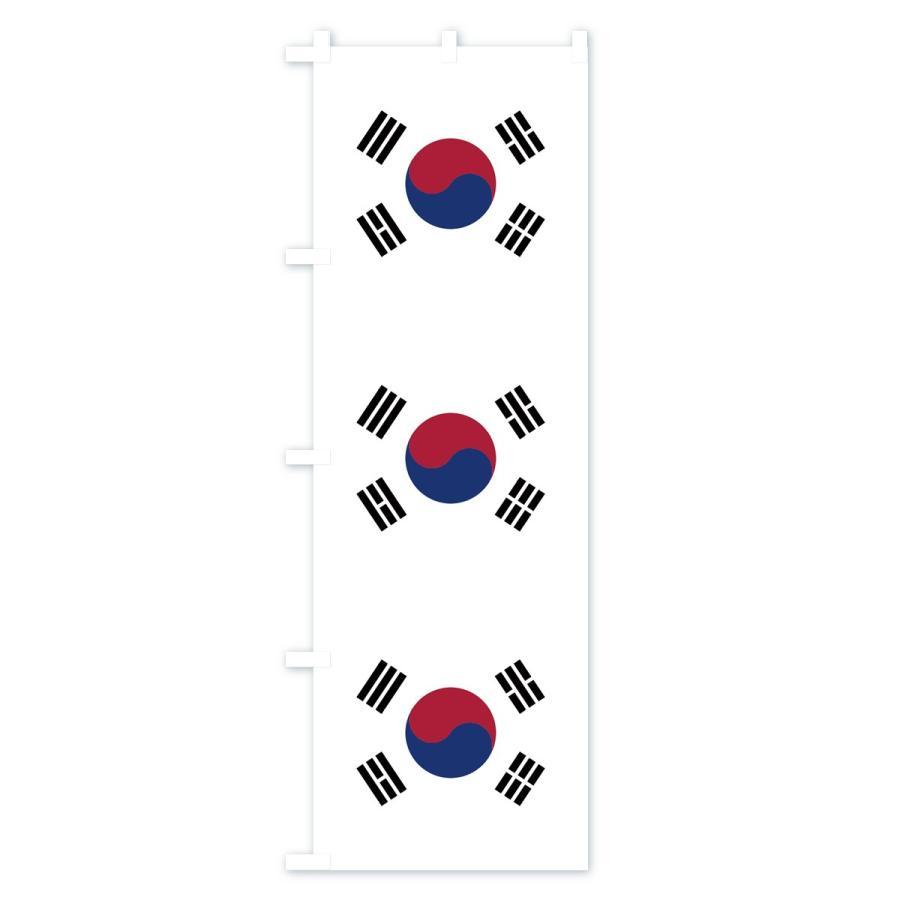 のぼり旗 韓国国旗 goods-pro 03