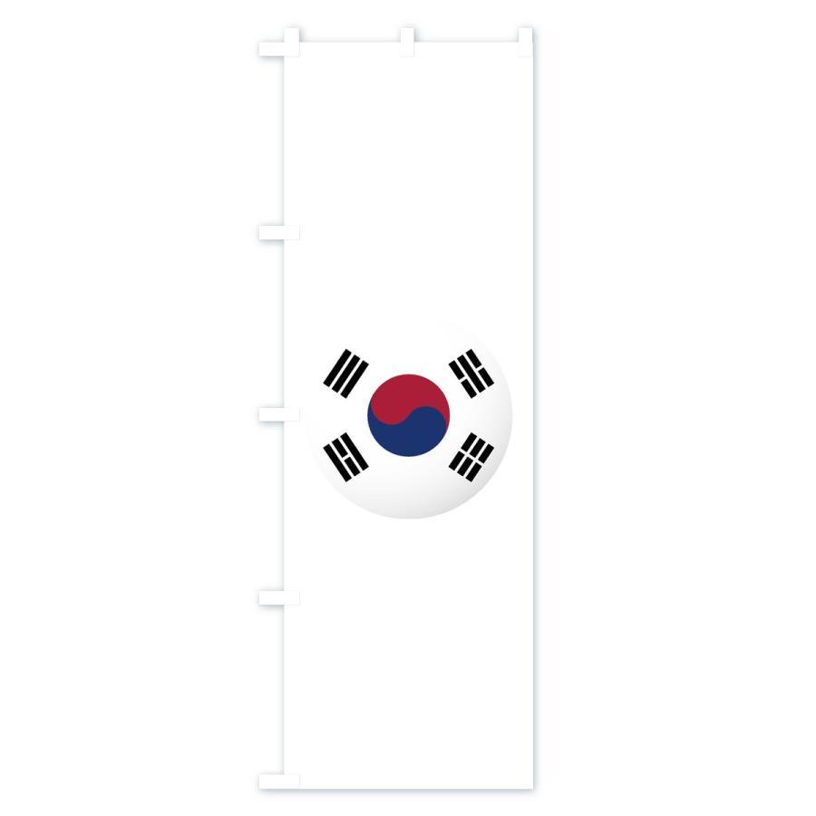 のぼり旗 韓国国旗 goods-pro 04