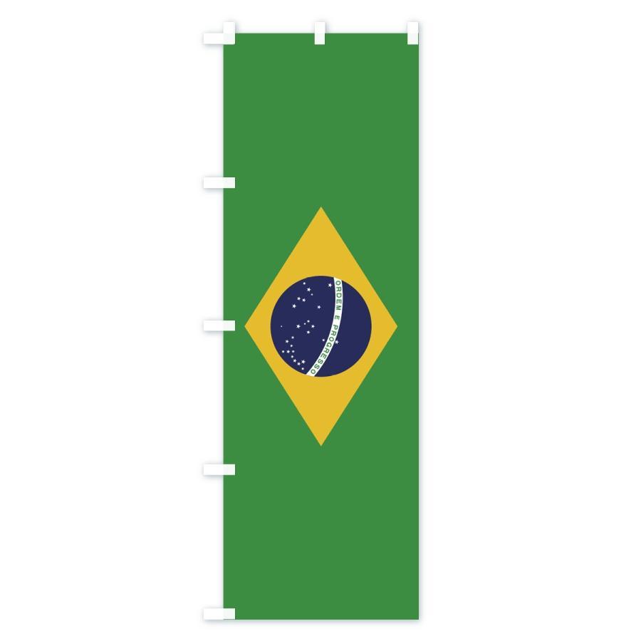 のぼり旗 ブラジル国旗|goods-pro|02