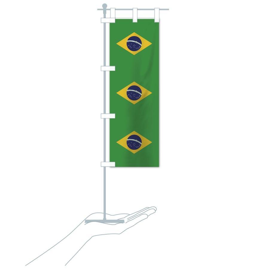 のぼり旗 ブラジル国旗|goods-pro|17