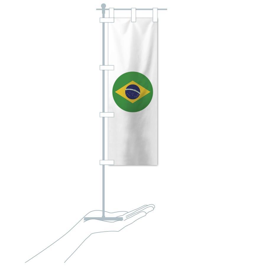 のぼり旗 ブラジル国旗|goods-pro|20