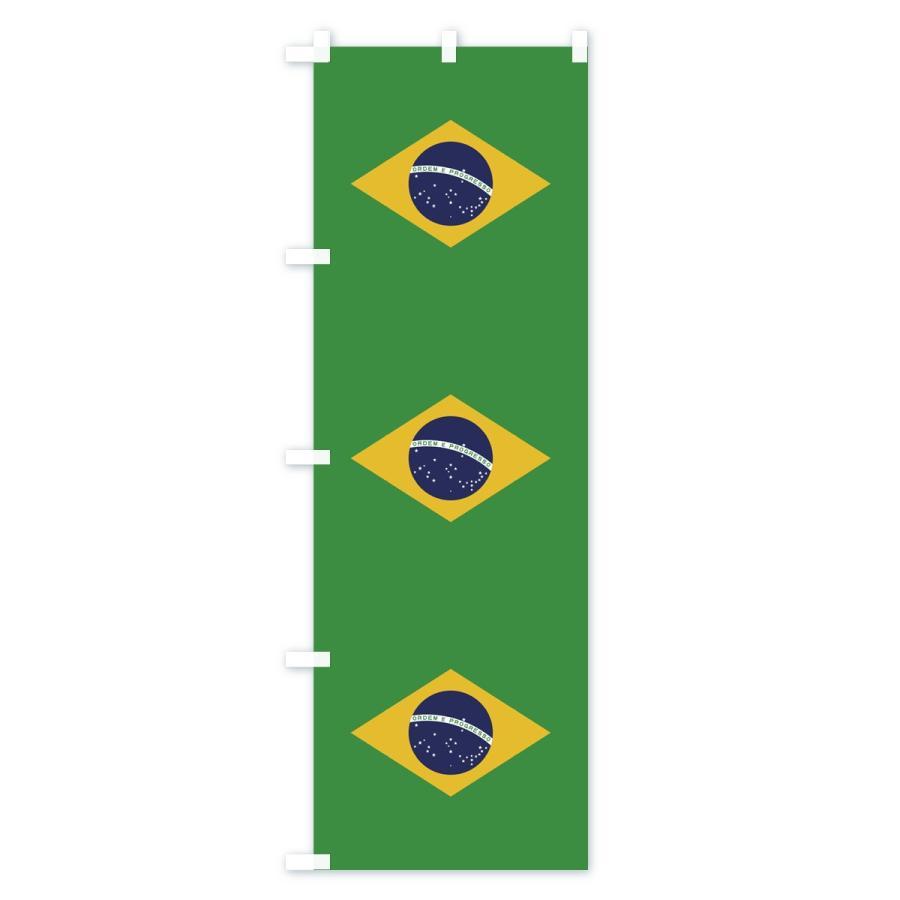 のぼり旗 ブラジル国旗|goods-pro|03