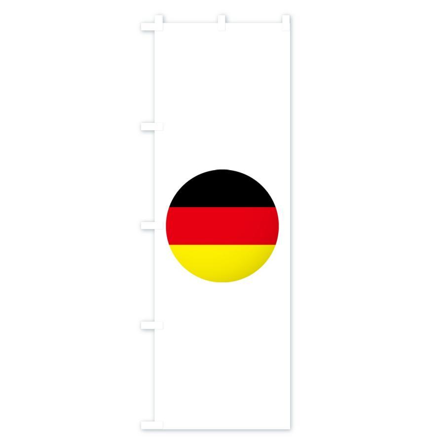 のぼり旗 ドイツ国旗 goods-pro 04