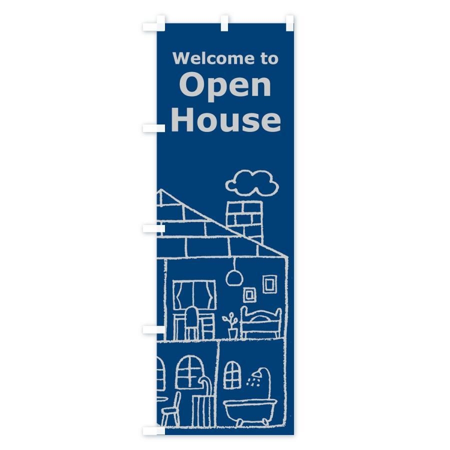 のぼり旗 オープンハウス|goods-pro|02