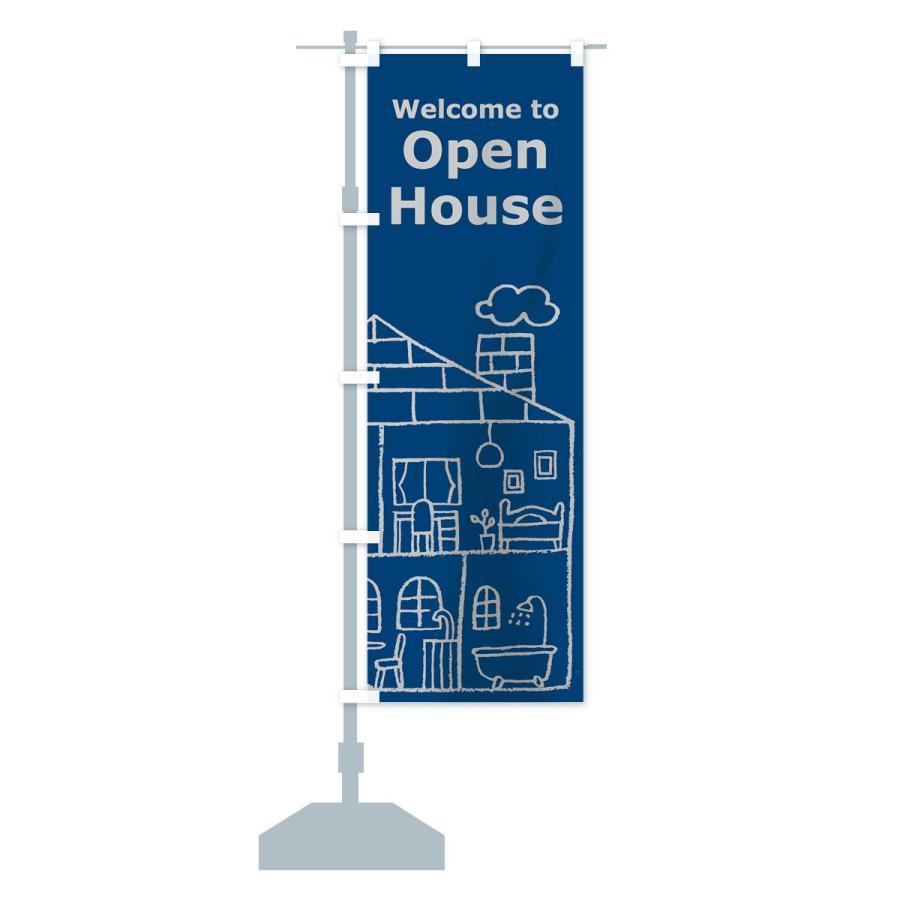 のぼり旗 オープンハウス|goods-pro|13