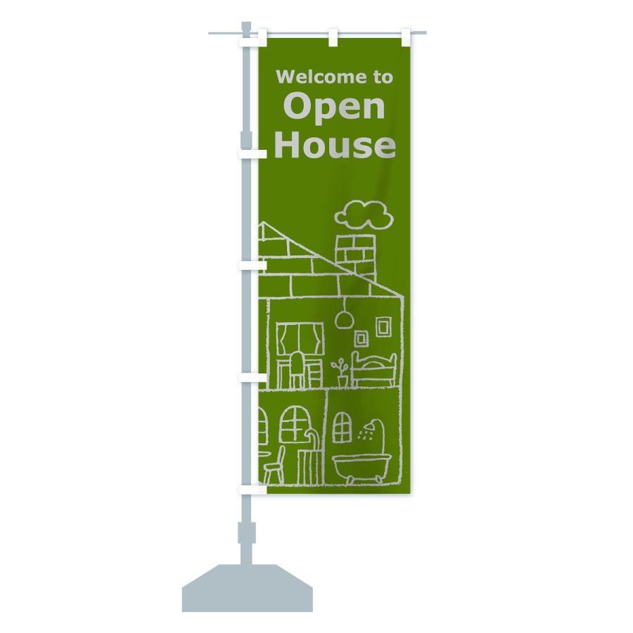 のぼり旗 オープンハウス|goods-pro|14