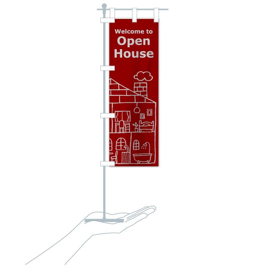 のぼり旗 オープンハウス|goods-pro|18