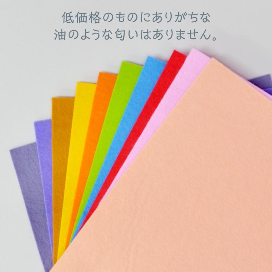 ノックス カラーフェルト生地 緑色系 日本製|goods-pro|03
