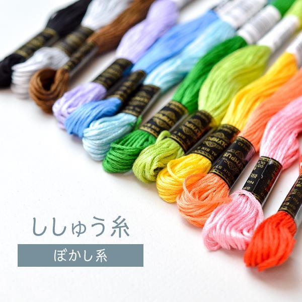 刺しゅう糸 25番 ぼかし色系 オリムパス|goods-pro