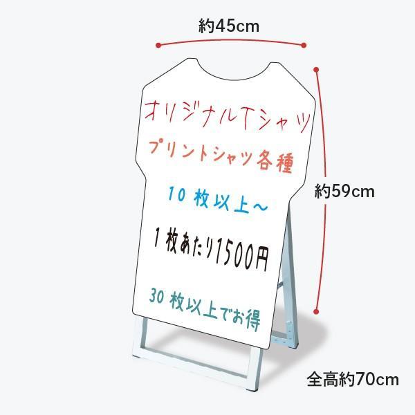 おしゃれな立て看板 シャツ形 ブラックボード|goods-pro|02