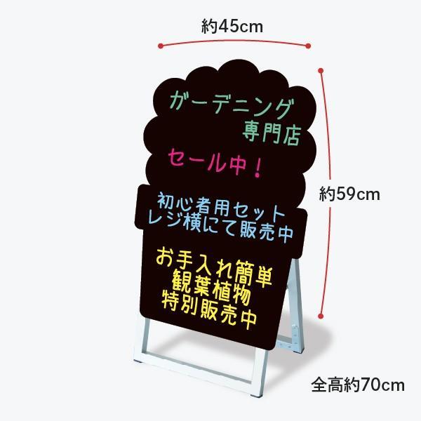 おしゃれな立て看板 鉢植え形 ブラックボード|goods-pro|02
