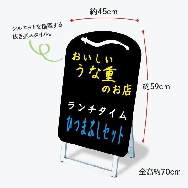 おしゃれな立て看板 うなぎ形 ブラックボード|goods-pro|02
