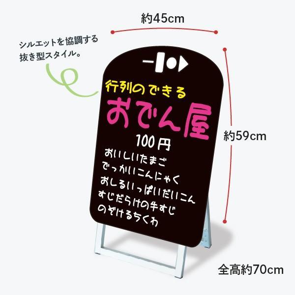 おしゃれな立て看板 おでん形 ブラックボード|goods-pro|02