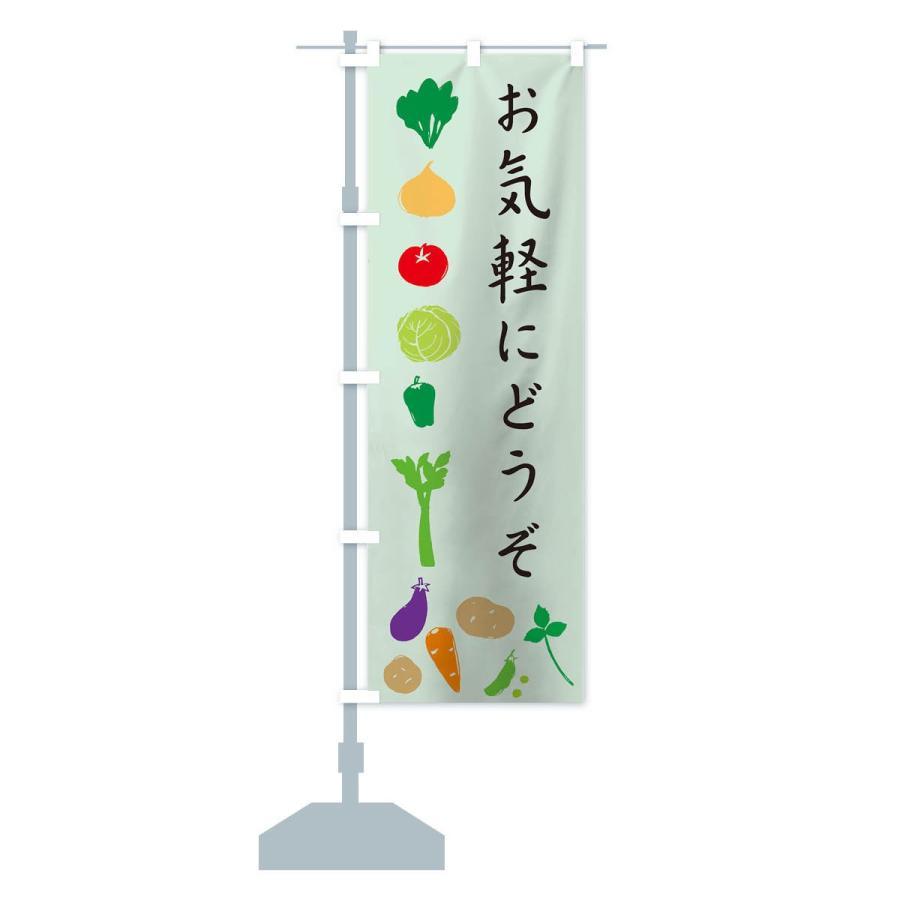 のぼり旗 お気軽にどうぞ :TJ3G:のぼり旗 グッズプロ - 通販 - Yahoo!ショッピング