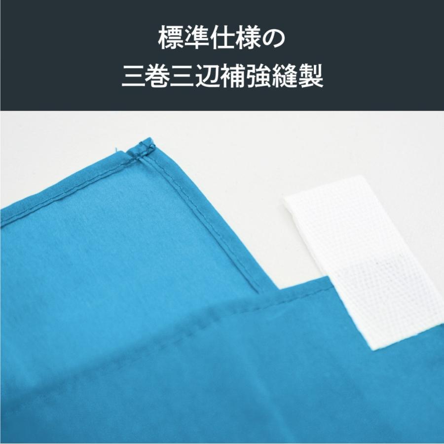 生チョコ大福 のぼり旗 SNB-5218|goods-pro|05