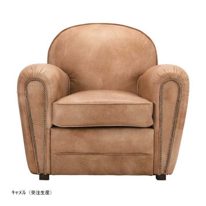 ソファ 一人掛け 一人がけ 1人がけ 1人掛け おしゃれ おすすめ おすすめ 革 レトロ ヴィンテージ リビング 寝室 W870 D800 H800 SH45 アスプルンド HALO (ハロー) FLEAMAR