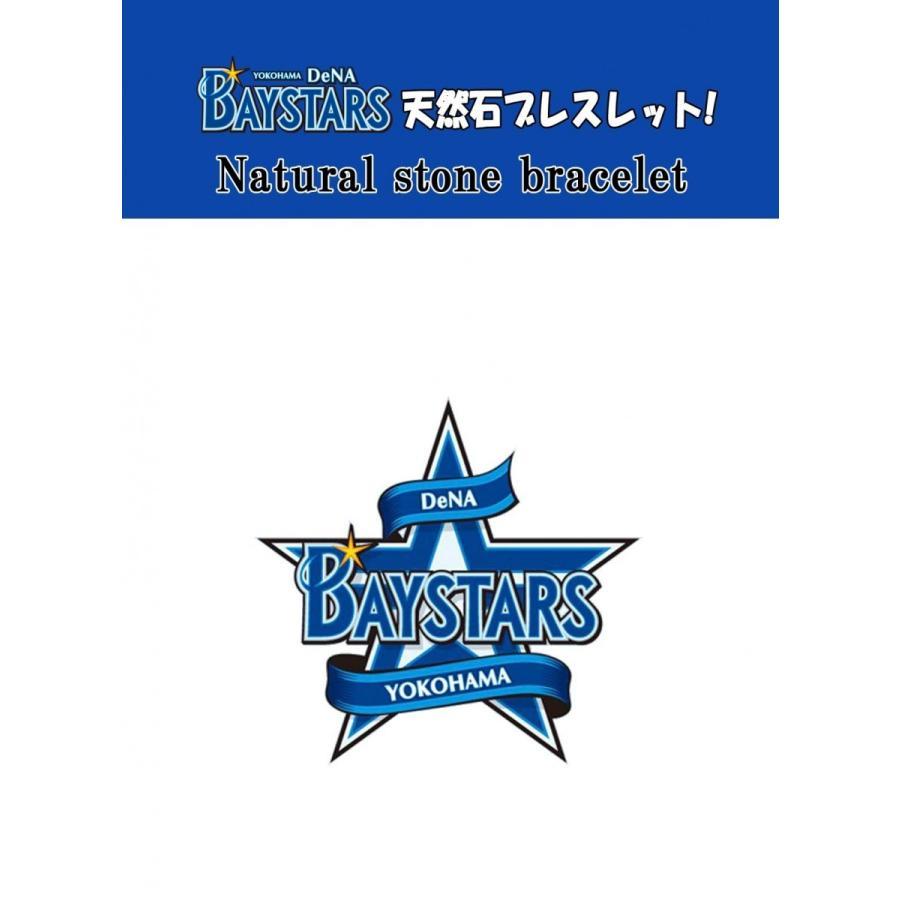 グッズ 横浜 dena ベイスターズ DeNAの応援に欠かせないグッズはなに?横浜スタジアムでの観戦を楽しむ方法