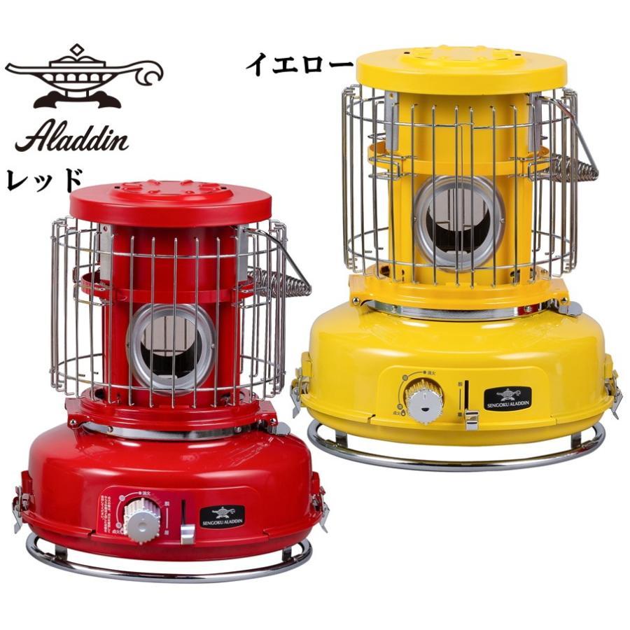 アラジン【Sengaku Aladdin】ホータブルガスストーブ 品番:SAG-BF02