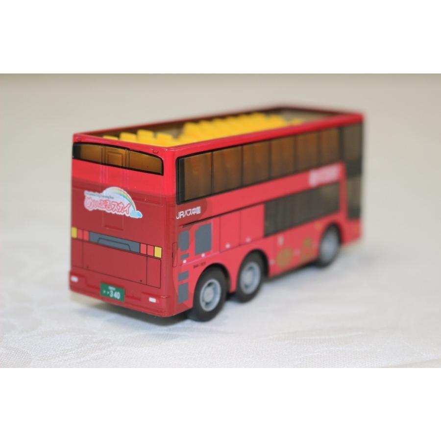 めいぷるスカイサウンドバス goodskikaku 02