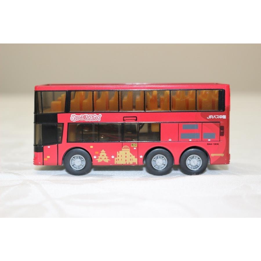 めいぷるスカイサウンドバス goodskikaku 05
