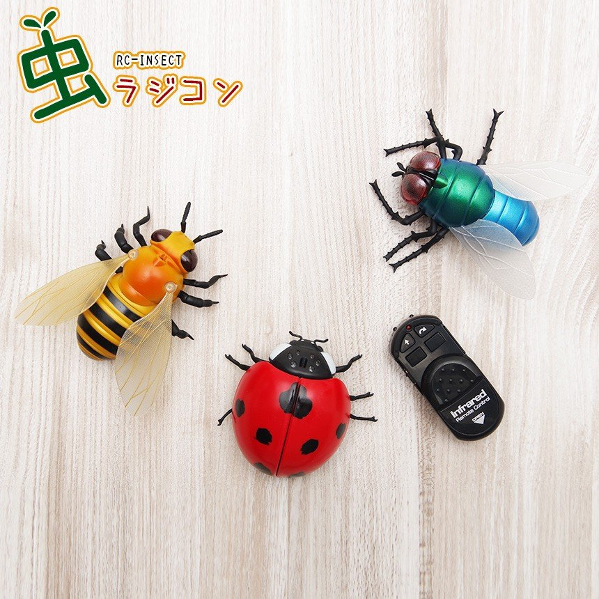 ラジコン 子供 昆虫 2ch キッズ ハエ ハチ てんとう虫 - GoodsLand