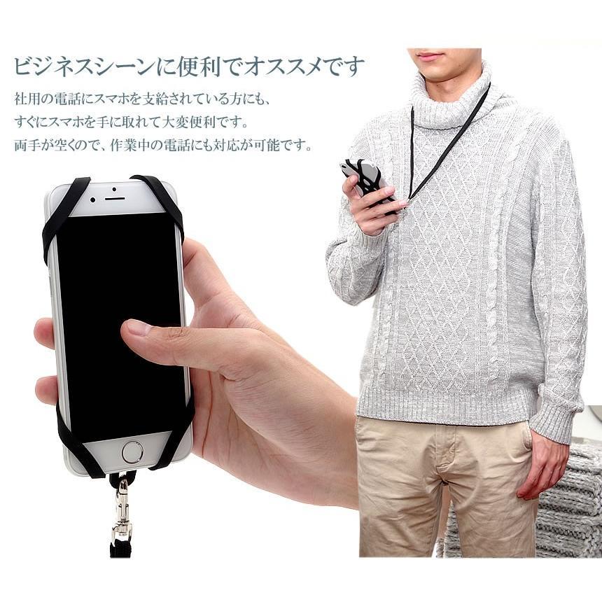 ネックストラップ スマホ 落下防止 シリコン ホルダー iPhone Android|goodsland|04