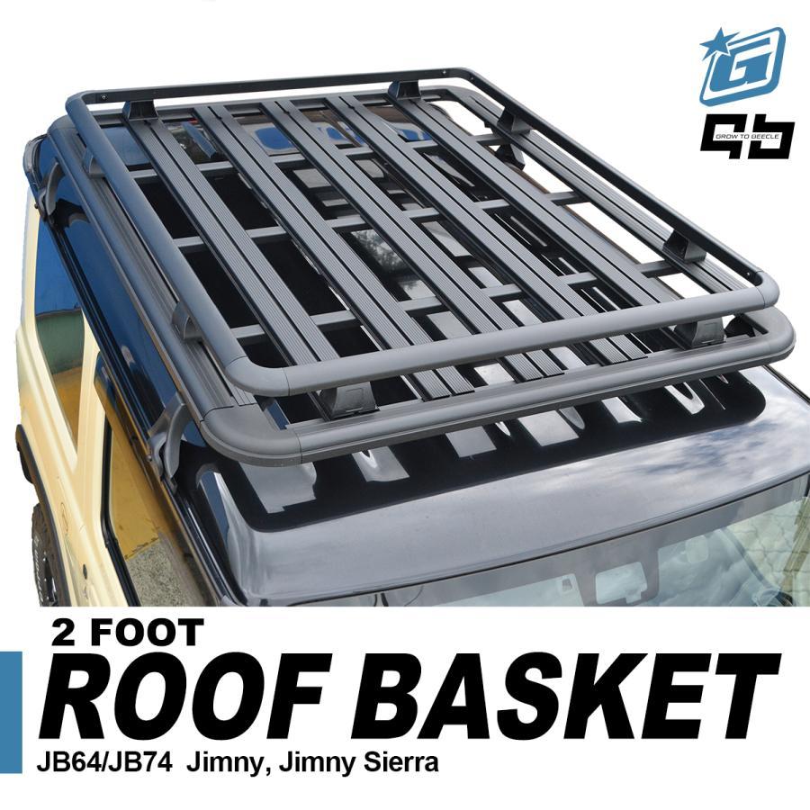 ジムニー jb64 パーツ GBルーフバスケット ラック 軽量 GBオリジナル アルミ製 防錆 風切音 軽減 ブラック ジムニー jb74 パーツ
