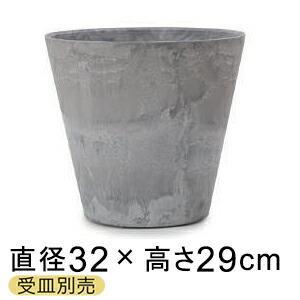 アートストーン コニック 記念日 グレー 輸入 32cm