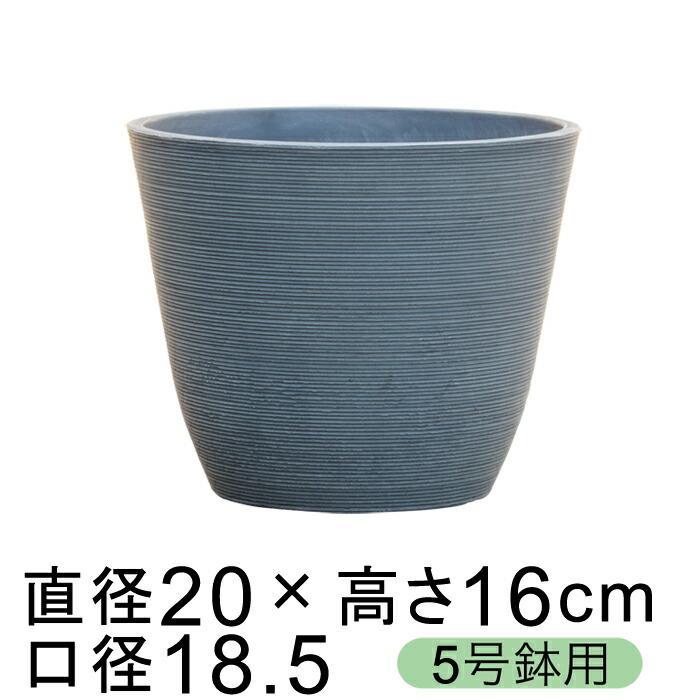 硬質 合成樹脂製 鉢カバー 期間限定今なら送料無料 上等 微ボーダー 丸型 20cm 5号鉢適合 鉢底穴無 グレー系 穴あけ加工の選択可