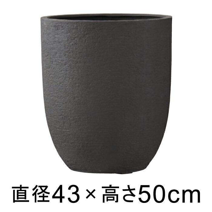 ビアス アルトエッグ 43cm ブラック【送料無料】【メーカー直送・同梱不可・代引不可・返品不可】【グリーンポット社】