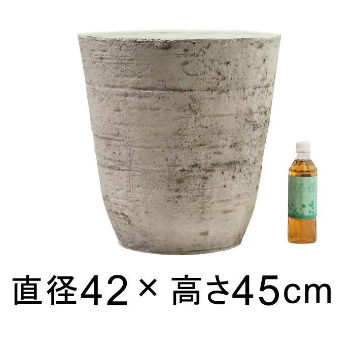 植木鉢 おしゃれ 大型 軽量 合成樹脂製ポット 交換無料 丸型 42cm アイボリー系 鉢カバー 大幅値下げランキング 10号鉢適合 39リットル
