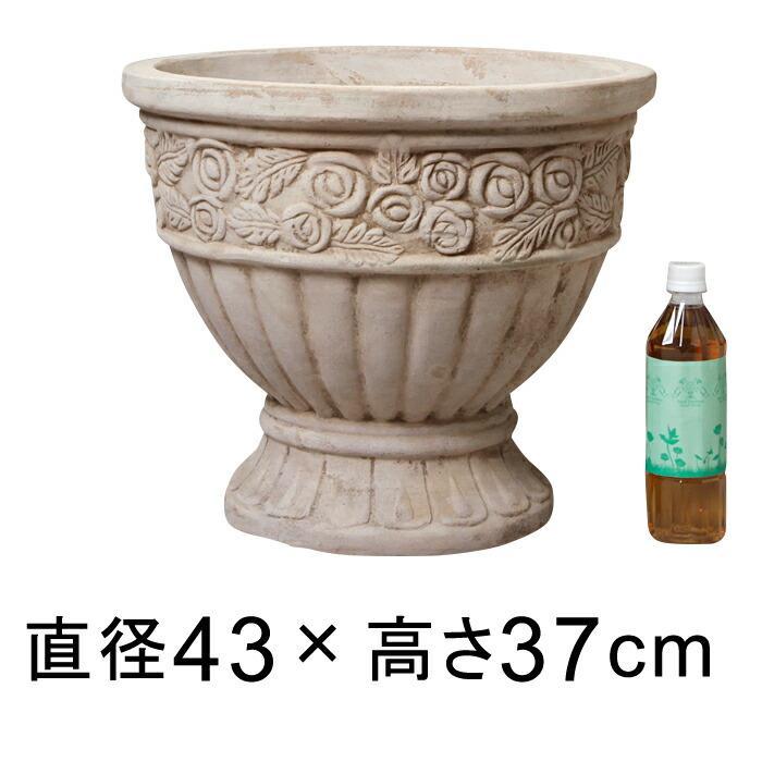 植木鉢 おしゃれ ローズ柄 カップ型 アンティーク 素焼き鉢 テラコッタ 鉢 NH 43cm 21リットル ショコラ