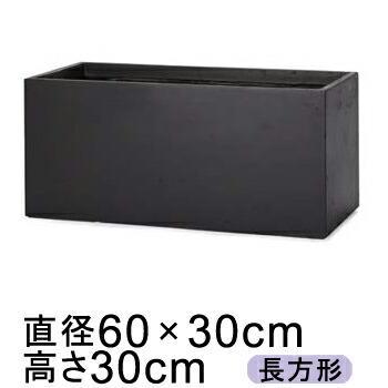 植木鉢 おしゃれ 大型 ラムダ 長角 プランター ブラック 60cm メーカー直送 同梱不可 代引不可 返品不可 プロフェッショナル