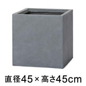 植木鉢 おしゃれ 大型 ベータ キューブ プランター グレー 45cm メーカー直送 同梱不可 代引不可 返品不可 プロフェッショナル