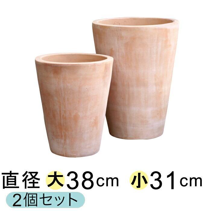 植木鉢 おしゃれ おしゃれ おしゃれ シンプル丸深型 素焼き鉢 テラコッタ 大小2個セット ba7