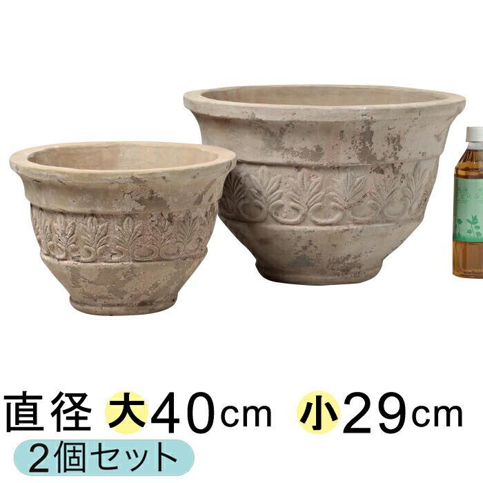 植木鉢 おしゃれ リーフデザイン 丸浅型 アンティーク 素焼き鉢 テラコッタ RV 29cmと40cmの大小セット ショコラ