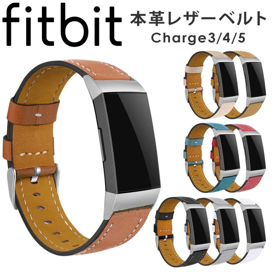 Fitbit Charge3 Charge4 バンド 交換 革 フィットビット チャージ 3 4 対応 ベルト レザー goovice