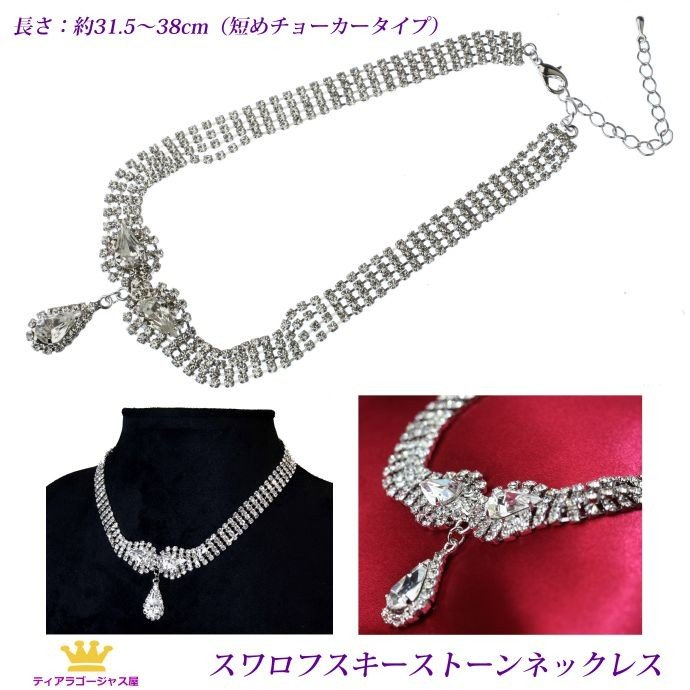 84014f4587d35 ネックレス チョーカー necklace レディース ネックレス チェーン ...