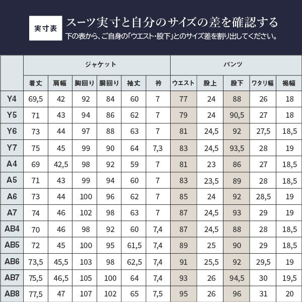 dc フィッチェ スーツ メンズ スリム 秋冬 30代/40代/50代  Y体 Y4 ネイビー gorgons 11
