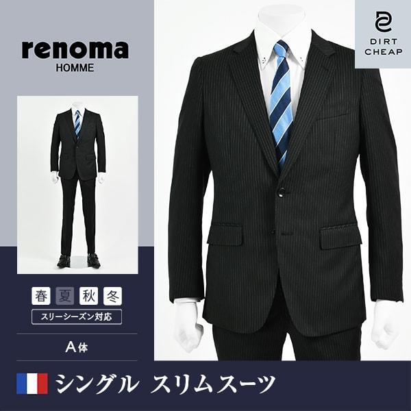 dc レノマ スーツ メンズ スリム 秋冬春 30代/40代/50代   ブラック gorgons