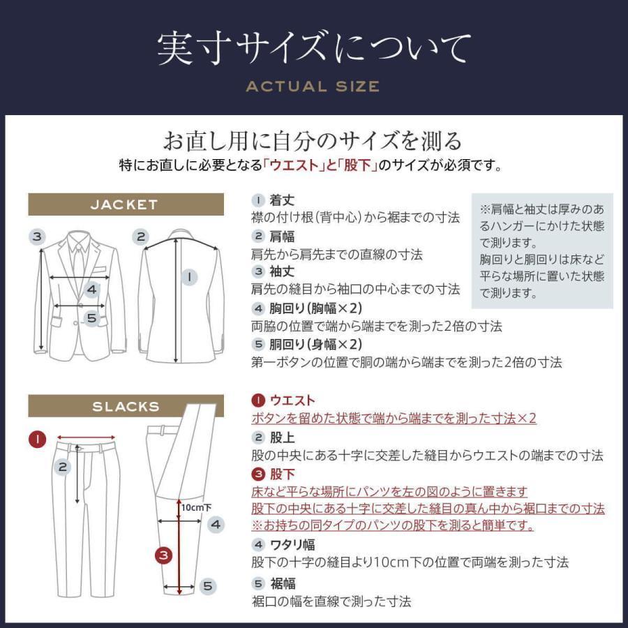 dc ゼニア スーツ メンズ スリム 春夏秋 トラベラー 30代/40代/50代  グレー gorgons 12