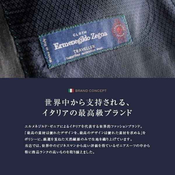 dc ゼニア スーツ メンズ スリム 春夏秋 トラベラー 30代/40代/50代  グレー gorgons 08