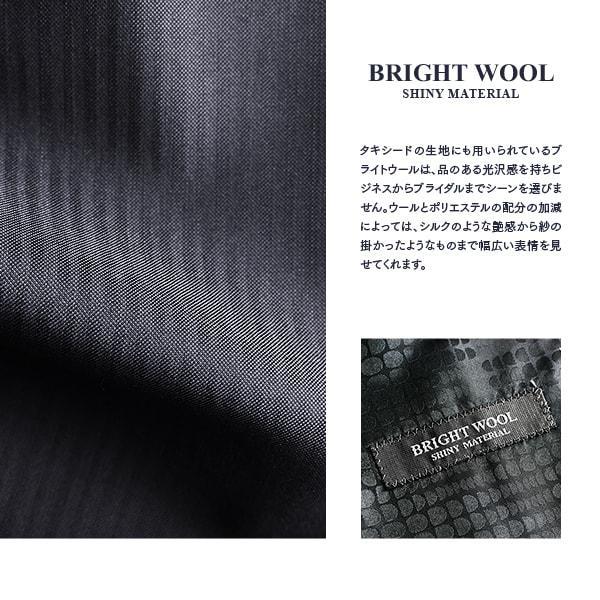 dc フィッチェ スーツ メンズ スリム 春夏 30代/40代/50代  Y体 Y4 ネイビー gorgons 05