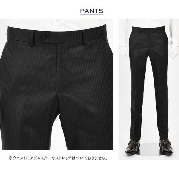 dc フィッチェ スーツ メンズ スリム 春夏 30代/40代/50代  A体 A4 ブラック|gorgons|04
