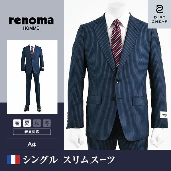 dc レノマ スーツ メンズ スリム 春夏 30代/40代/50代  A体 A8 ネイビー|gorgons