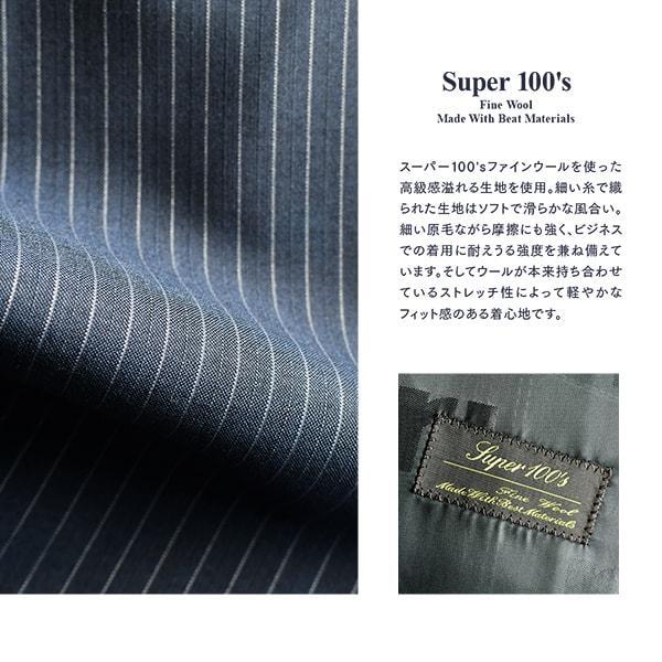 dc レノマ スーツ メンズ スリム 春夏 30代/40代/50代  A体 A8 ネイビー|gorgons|05