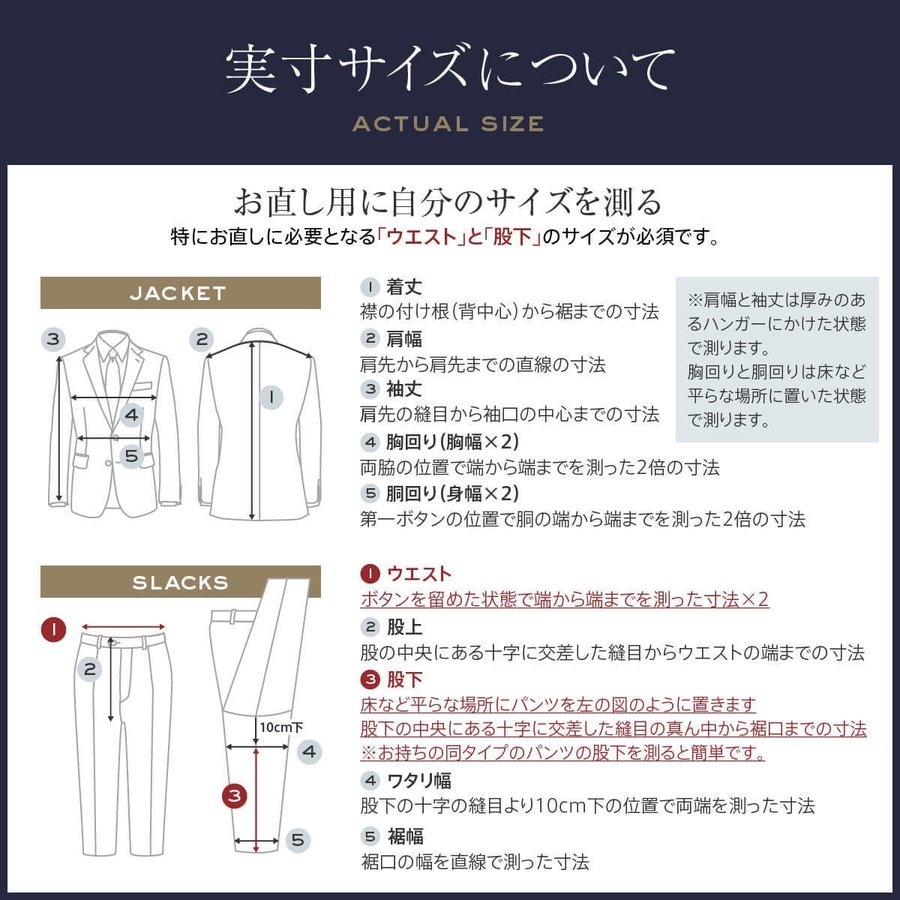dc レノマ スーツ メンズ スリム 春夏 30代/40代/50代  A体 A8 ネイビー|gorgons|10