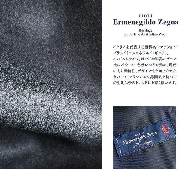 dc ゼニア スーツ メンズ スリム 秋冬 ヘリテイジ 30代/40代/50代 A体 A5/A6 グレー gorgons 06